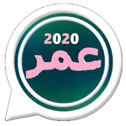 تحميل واتساب الازرق Uptodown 2020