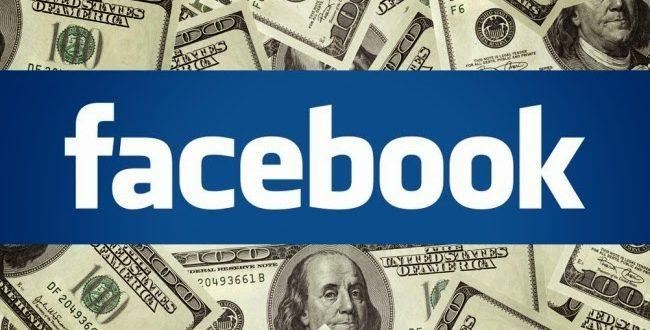 كيفية الربح من فيس بوك
